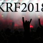 KESEN ROCK FESTIVAL 2018 先行販売の日程とチケット入手方法!