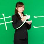 きのこが生えるコーヒーメーカー販売と購入方法は?日本で買える?