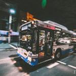 完全個室の夜行バスはどこで乗れる?乗車区間と料金や予約方法は?