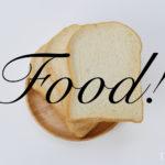 乃が美の食パンはネット通販で購入できる?宇宙一美味しい食パンの味は?