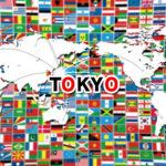 東京五輪ボランティア応募フォームが難しい!?人選の絵踏みになっている?